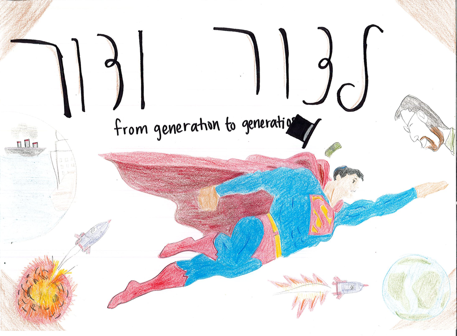 Superman and Religion